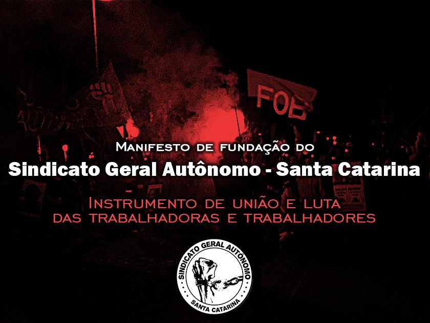 Manifesto de Fundação do SIGA-SC