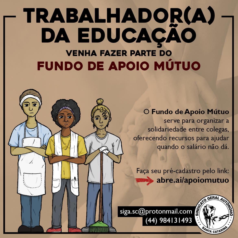 Fundo de Apoio Mútuo entre trabalhadores da educação