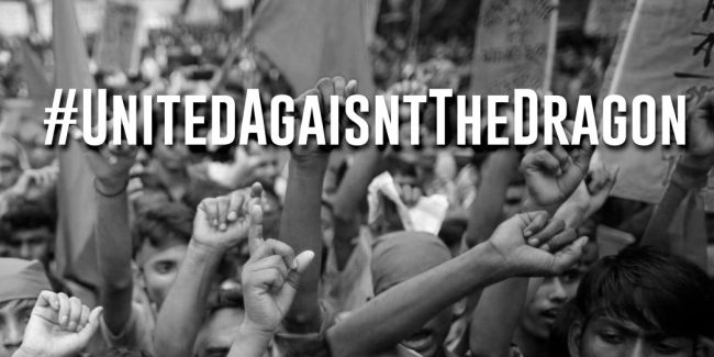 Unidos contra a Dragon: Solidariedade aos trabalhadores e trabalhadoras de Bangladesh