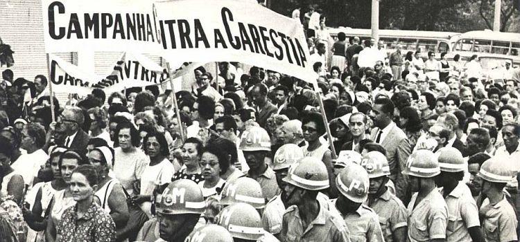 SIGA-DFE | ORGANIZAR EM CADA CASA E EMPREGO A GREVE DE MULHERES NO 8 DE MARÇO